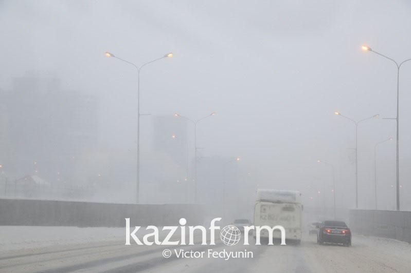 Метель и туман прогнозируют в Казахстане 18 января