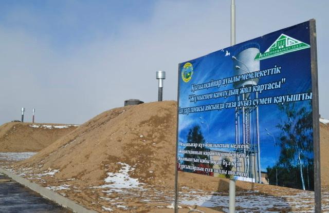 Қызылқайнар ауылына 70 жылдан кейін ауыз су тартылды – Жамбыл облысы