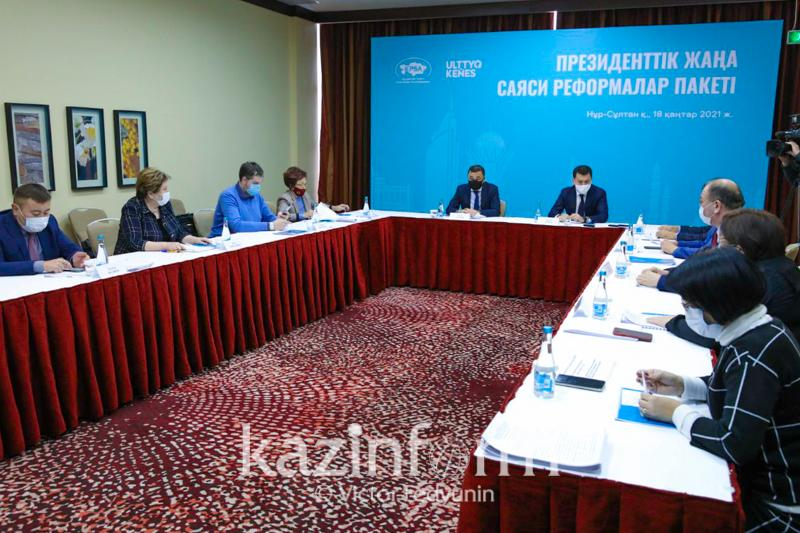 National Public Confidence Council to convene in Feb