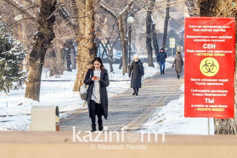 В «красной зоне» находятся шесть регионов Казахстана