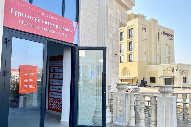 В Туркестане открылся информационный центр по кредитному жилью