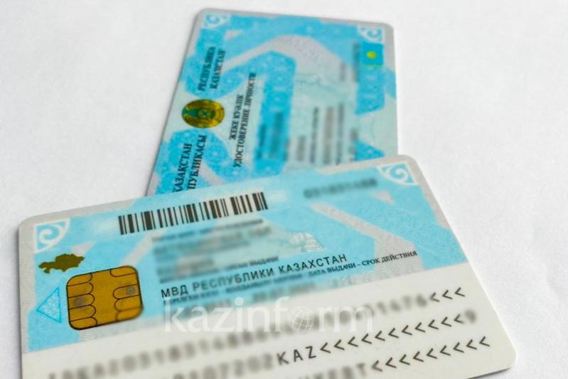 57-летний мужчина впервые получил удостоверение личности в СКО