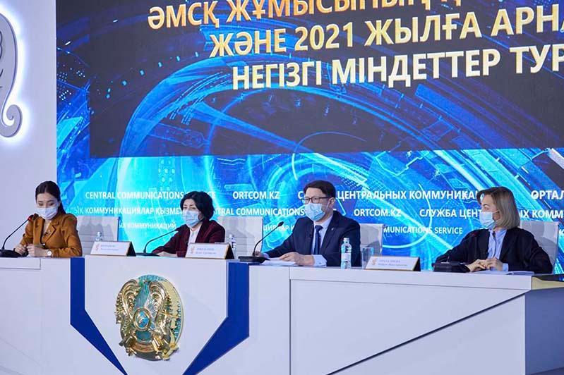 2020 жылы тұрғындардың 720 мың өтініші қаралды – Болат Төкежанов