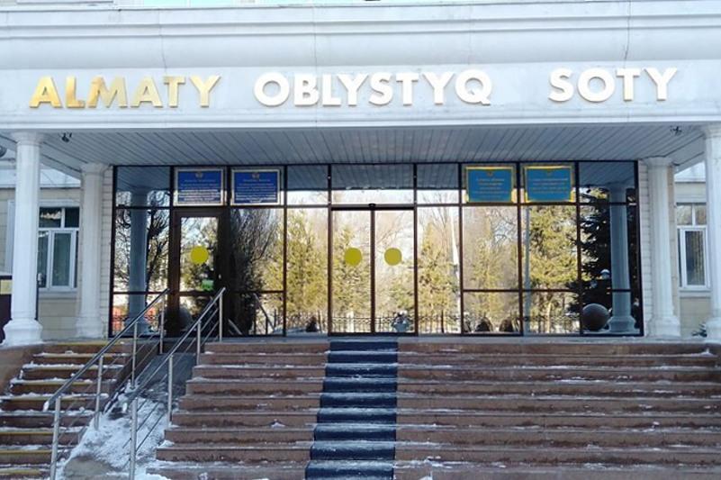 Алматы облыстық сотының ғимараты карантинге жабылды
