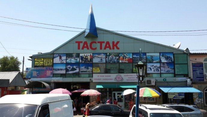Как  решится вопрос стихийной торговли в Тастаке, рассказал аким Алматы