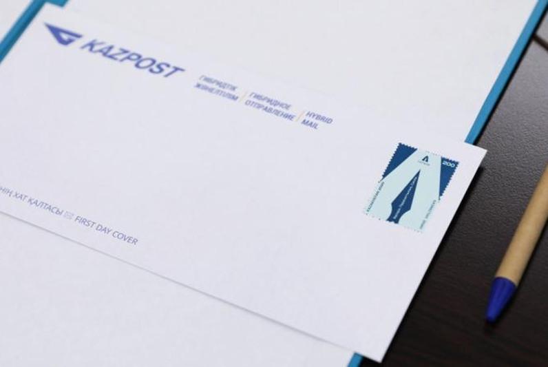 О почтовых марках с цитатами Елбасы рассказали в Антикоррупционной службе