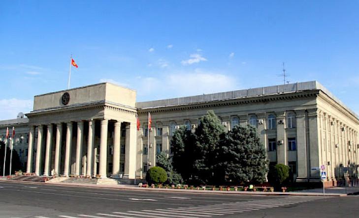 吉尔吉斯斯坦政府辞职