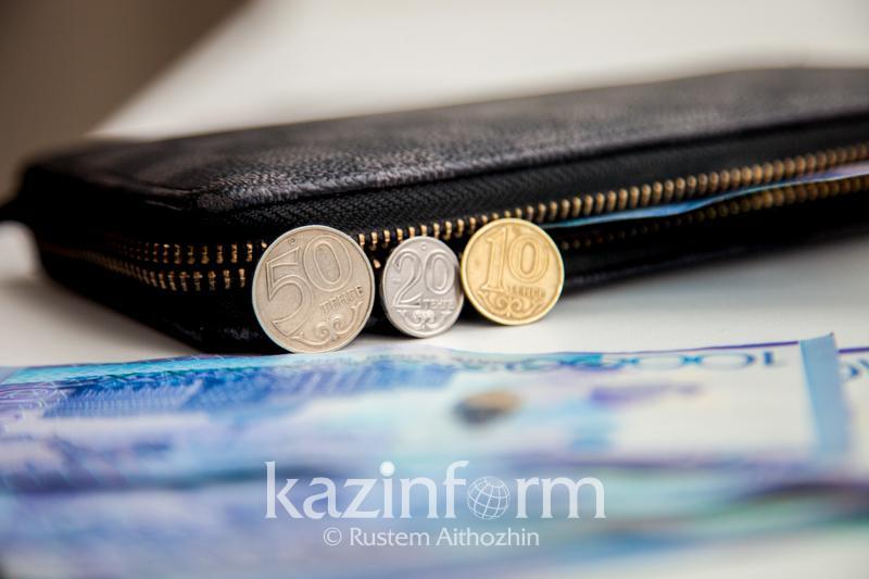 Зарплату повысят судебным экспертам в Казахстане