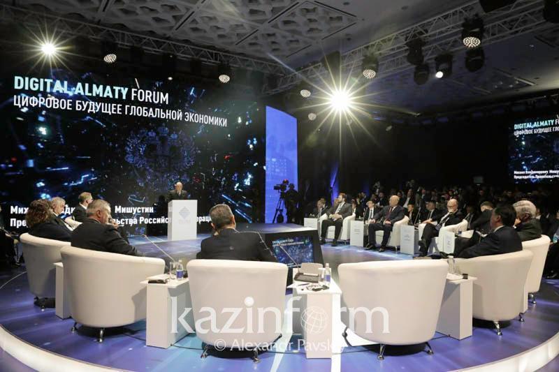 阿拉木图将举行欧亚经济联盟政府间理事会会议