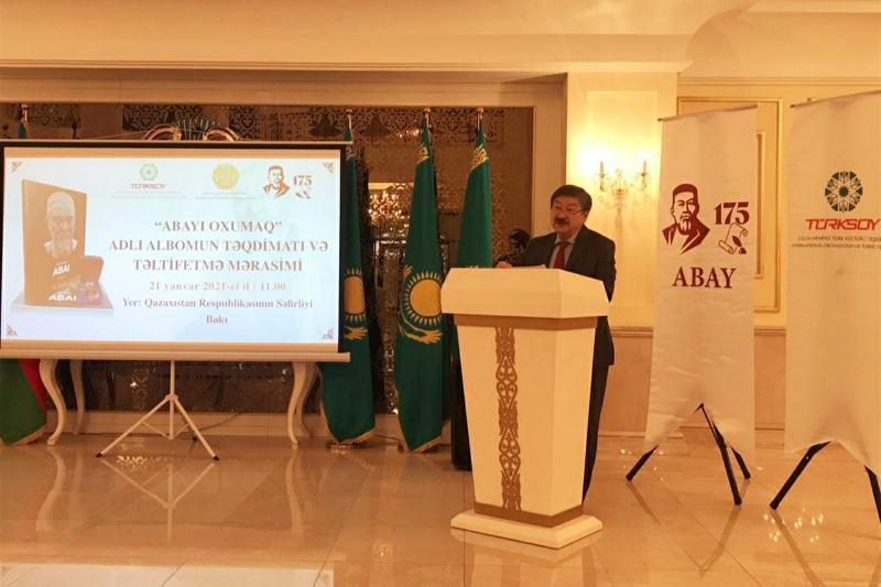 Әзербайжан қайраткерлері «Абай 175 жыл» медалімен марапатталды