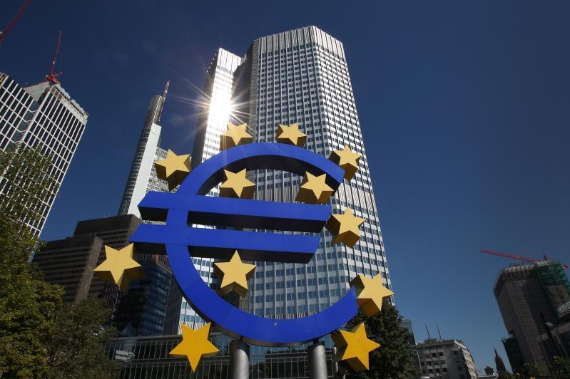欧洲央行继续实施一揽子宽松货币政策