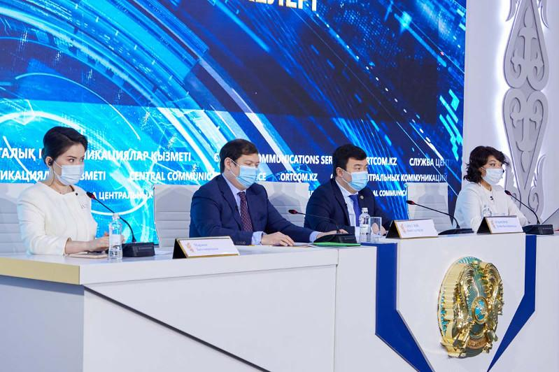 Какие индустриальные проекты поддержал Банк развития Казахстана