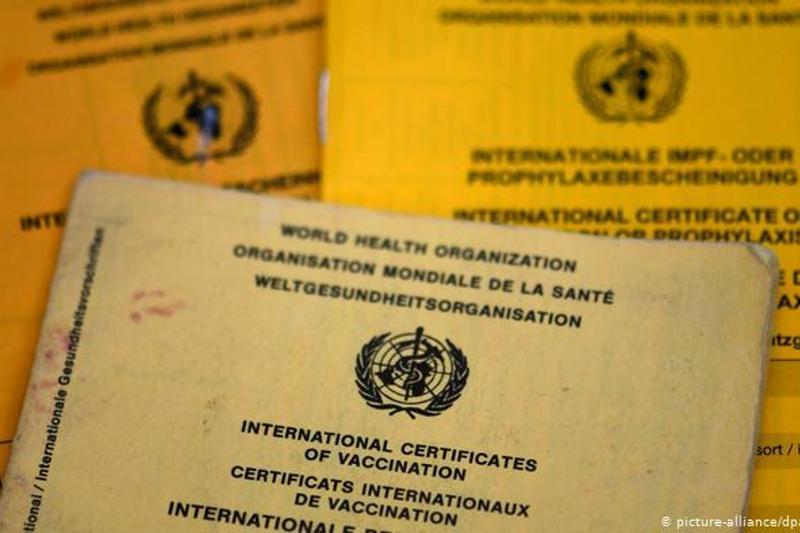 Сертификат о вакцинации - обязательное условие для въезда в ЕС?