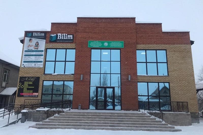 В новое здание переехал один изЦОНов ВКО