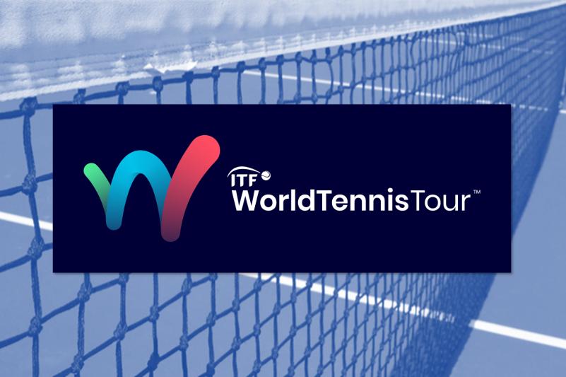 Шымкентте теннистен халықаралық турнир өтеді