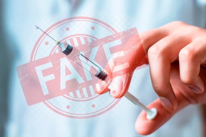 Фейком назвали рассылку о закупе китайского препарата для вакцинации казахстанцев