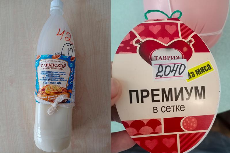 Стафилококк и кишечная палочка обнаружены в продукции российских производителей