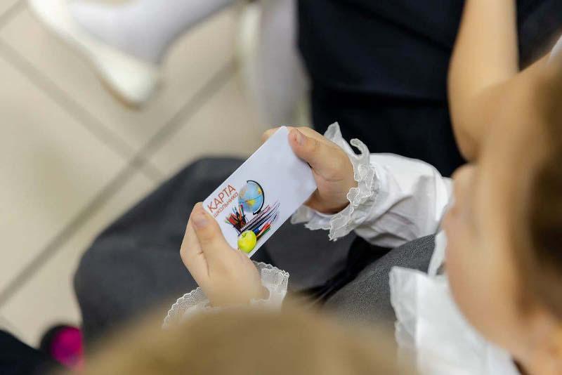 Единую карту школьника намерены внедрить в Алматы