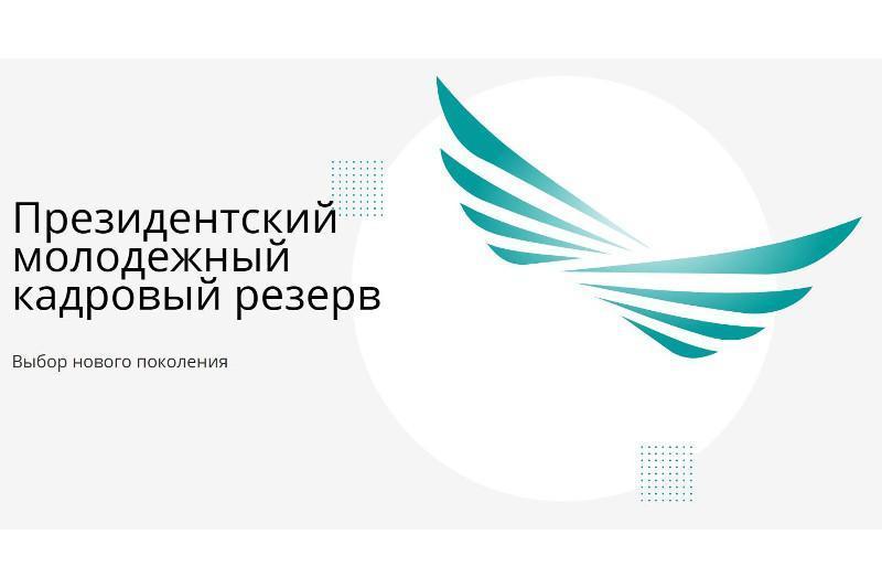 Участница ПМКР Дина Даниярова: Формируем новую деловую культуру