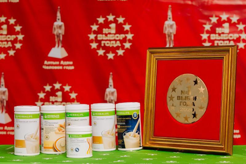 Продукты Herbalife Nutrition удостоены медали на фестивале №1 Выбор года 2020 в Казахстане
