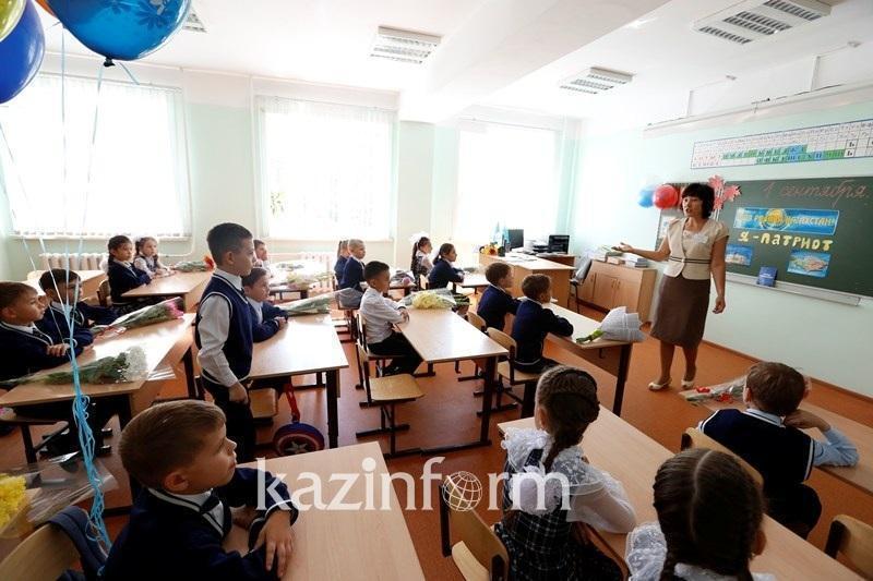 40 тысяч ученических мест создадут в Нур-Султане в этом году