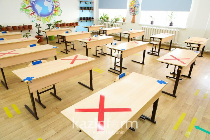 67 schools under quarantine in Akmola region