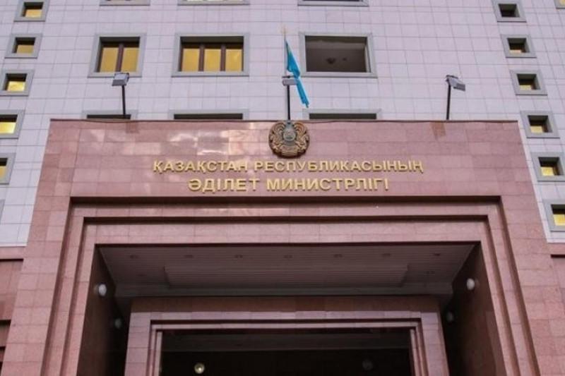Казахстан добился отмены решения о признании арбитражного решения по делу Стати в кассационном суде Люксембурга