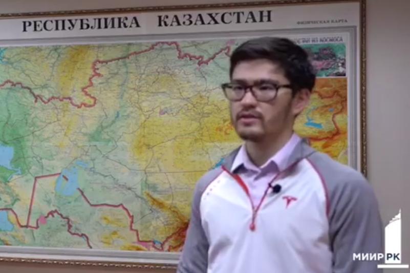 Казахстанец - финалист конкурса Илона Маска рассказал о своем стартапе