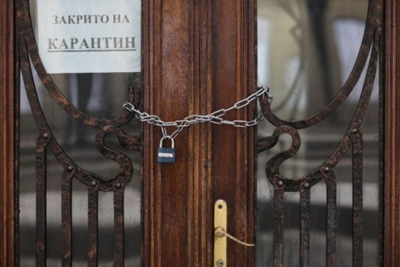 Украинада карантин 30 сәуірге дейін ұзартылды