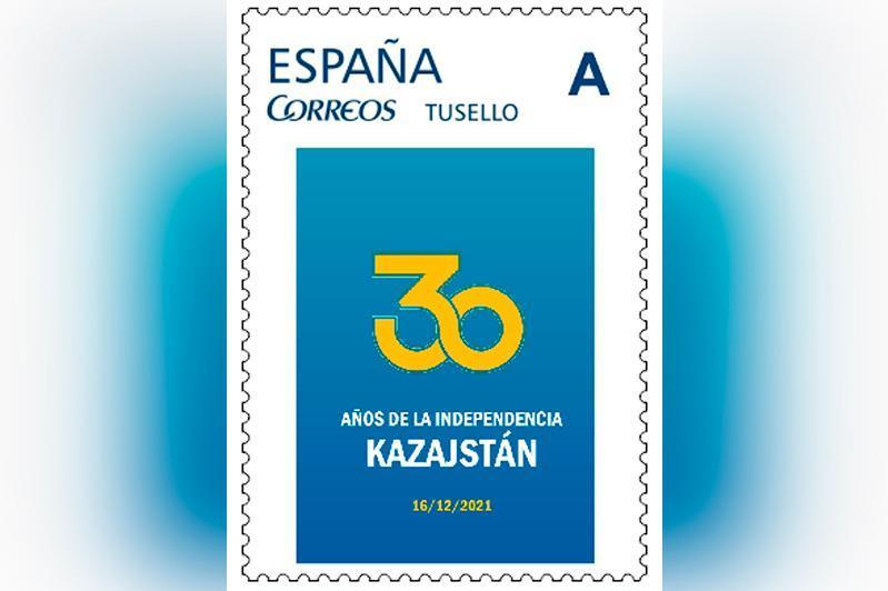 西班牙发行哈萨克斯坦独立30周年纪念邮票