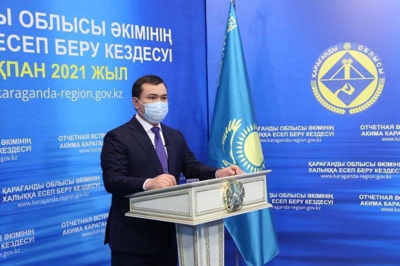 Karaganda rgn sees greater entrepreneurship support in 2021