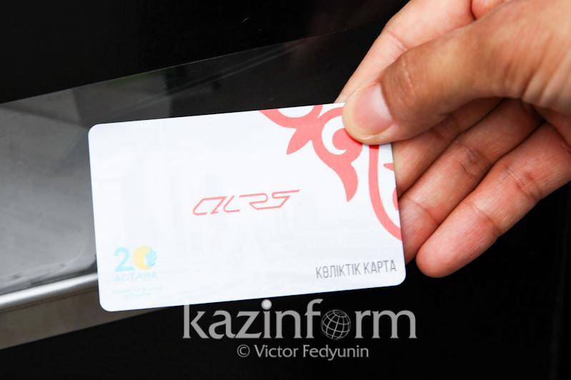 Стоимость перевыпуска транспортных карт изменится с 1 марта в Нур-Султане
