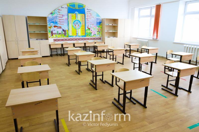 Закрывать на карантин в школах только классы планируют при обнаружении КВИ в Нур-Султане