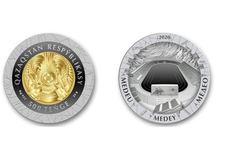 Қазақстанда MEDEÝ коллекциялық монетасы айналымға шығады