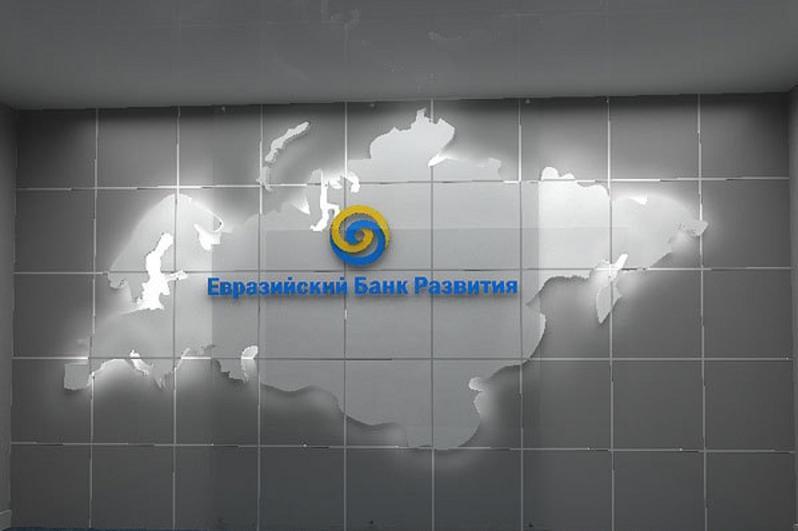欧亚开发银行将为哈综合医院项目提供融资