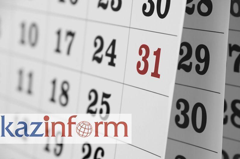 February 23. Kazinform's timeline of major events