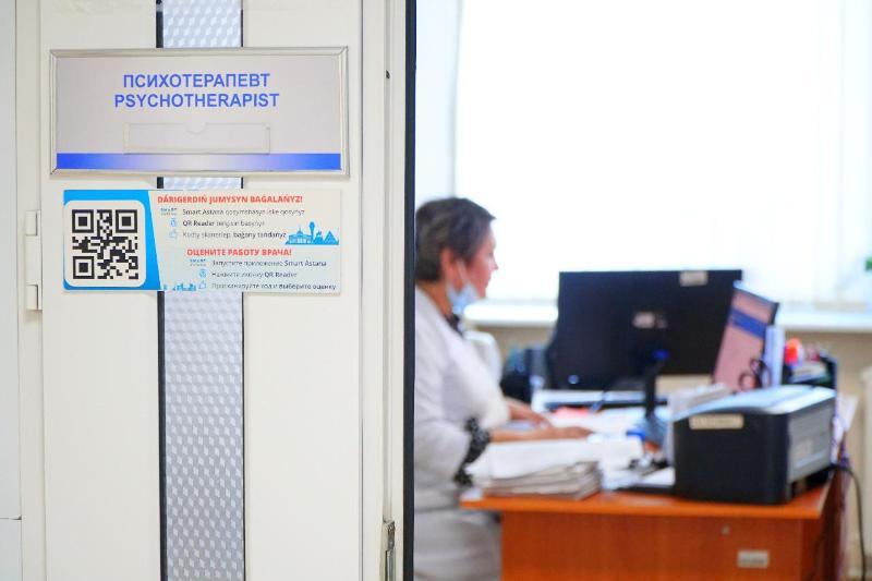 Около 30 безымянных пациентов лечатв центрах психического здоровья в ВКО