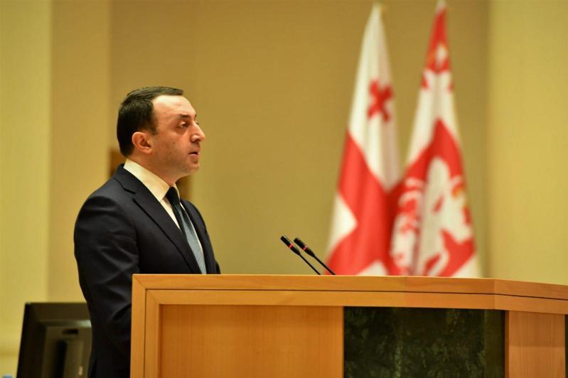 加里巴什维利第二次当选格鲁吉亚总理