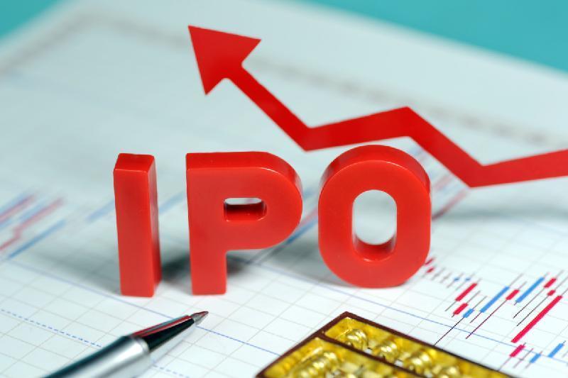 Подходык формату Народного IPO определят в Казахстане