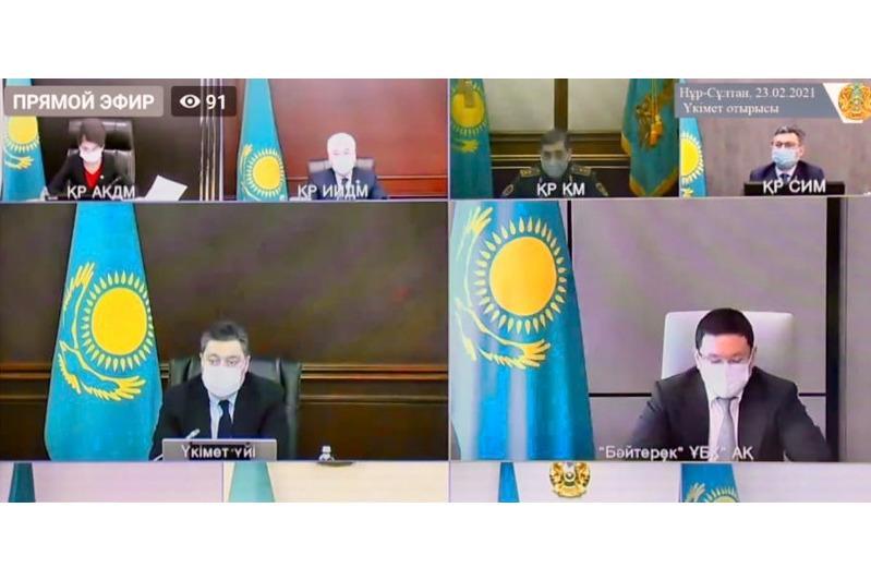 ЕАБР может инвестировать в строительство доступного жилья в Казахстане