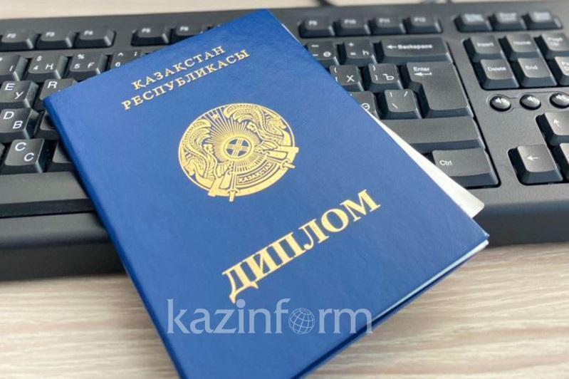 Когда казахстанские вузы начнут выдавать дипломы собственного образца