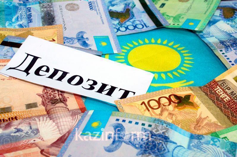 今年年初哈萨克斯坦银行系统中的存款增加20%