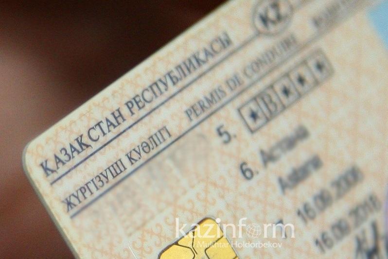 17 случаев подделки документоввыявилив Павлодарской области