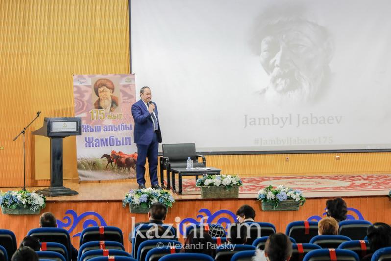 175-летие Жамбыла отмечают в Алматы