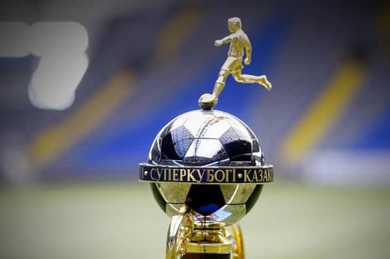 Матчи суперкубка по футболу пройдут в Туркестане