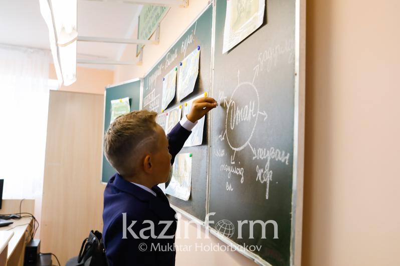 Как столичные школьники и студенты будут обучаться с 1 марта