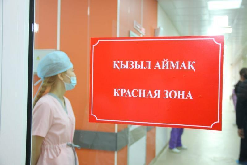 首都努尔苏丹市被列入疫情红区