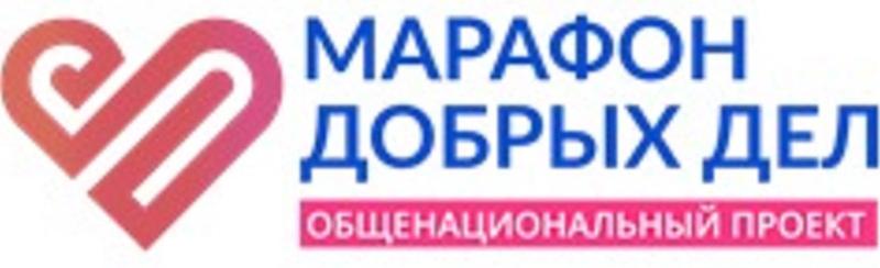 Марафон добрых дел по-карагандински: Qaiyrymdy ūrpaq поддержит детей из малообеспеченных семей