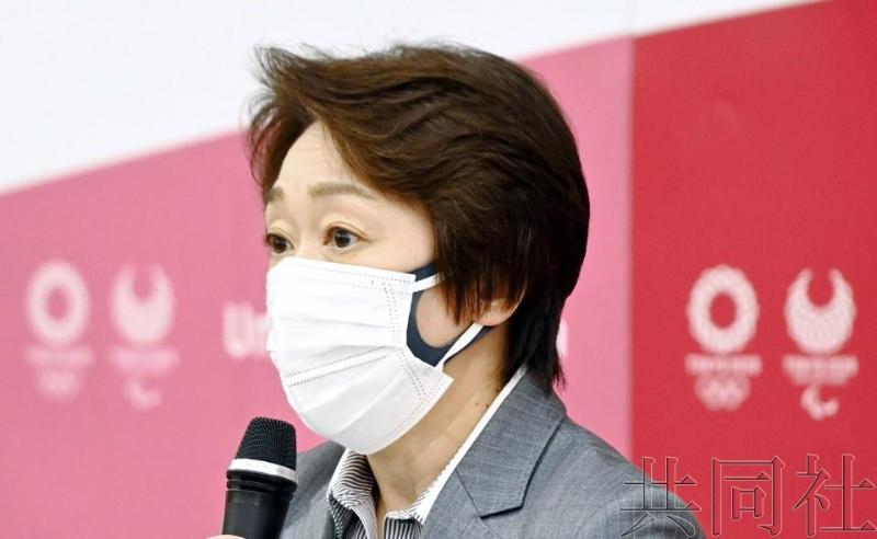 东京奥组委将新增12名女性理事