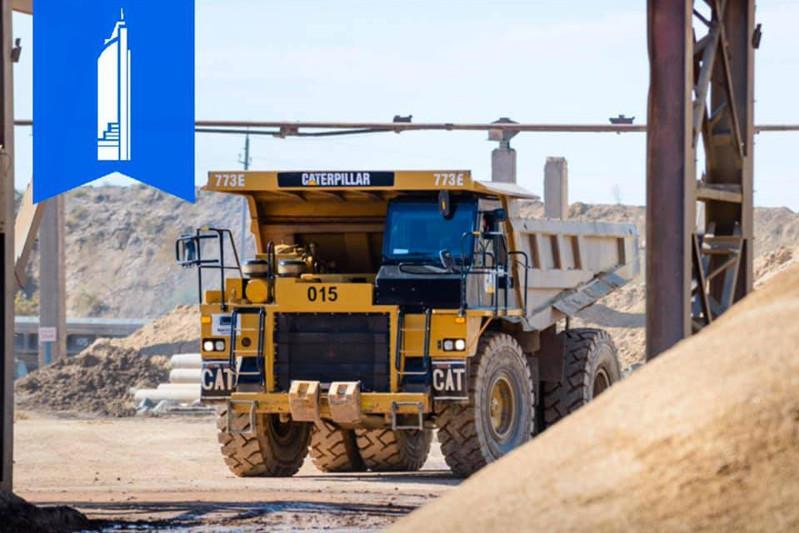 工基发展部公布2021年5大工业项目清单